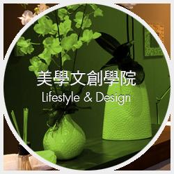 lifestyle-design